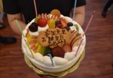 Happy Birthday‼️