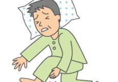 寒い時期こそ要注意!足がよくつる原因と対処法!!