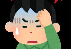 梅雨時期の頭痛の原因とは!